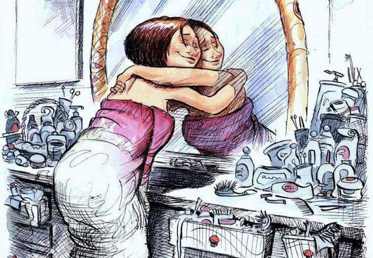 О любви к себе.